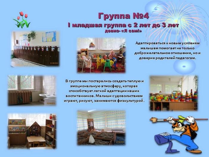 Субъектам РФ выделят деньги для создания групп по присмотру за маленькими детьми 12
