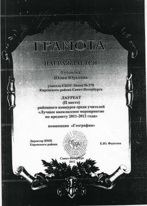 Дипломы грамоты сертификаты